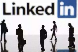 再谈Linkedin营销